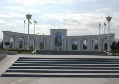 Monument im Park